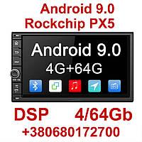 Универсальная магнитола 2din 4/64Gb Rockchip PX5 DSP GPS Android 9.0