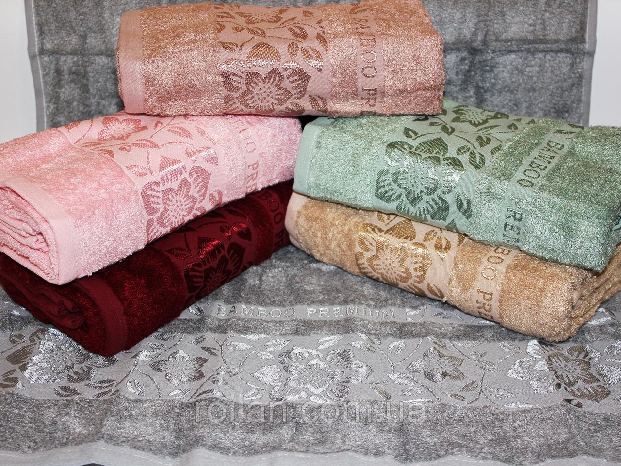 Банные бамбуковые полотенца Пион