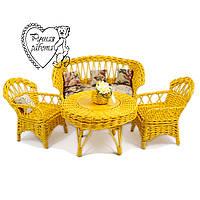 Меблі для ляльки плетені 4 предмета - стіл, диван, 2 крісла. Під замовлення. Ручна робота.