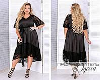 Женское платье батал  Асси 2, фото 1