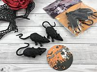 Мышки для Хэллоуина