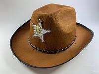 Шляпа шерифа детская коричневая