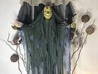 Кукла мумия тыква желтая 1,70 м светятся глаза