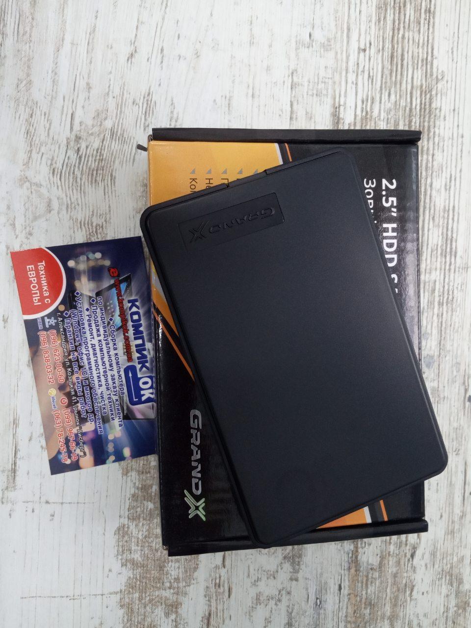 Карман для HDD, SSD, жёсткого диска, 2.5 дюйма, USB 3.0