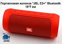 "ПОРТАТИВНАЯ КОЛОНКА ""JBL E2+"" BLUETOOTH 18*7 СМ, фото 1"