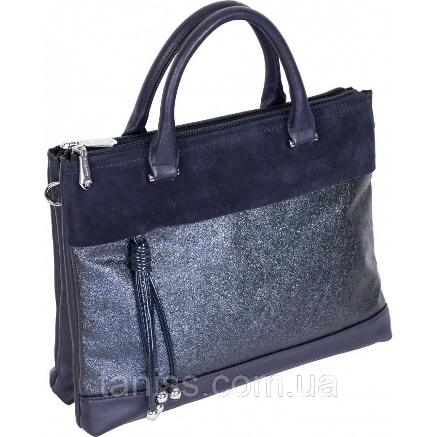Женская сумка-портфель, деловая, офисная,натуральная замша и экокожа, 3 отделения, длин. ручка (85650) синяя