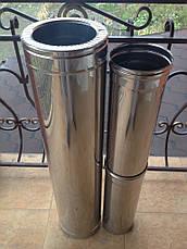 Дымоходная труба из нержавеющей стали (одностенная) Ø 230 Версия-Люкс, фото 3