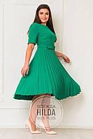 Стильное красивое женское платье с юбкой плиссе  50-56 размер