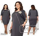 Платье-миди цельнокроенное с круглым вырезом и ассиметричным подолом, на руках разрезы и вставки, 4 цвета, фото 4