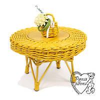 Стіл для ляльки плетений 16 см діаметр. Під замовлення. Ручна робота.