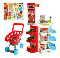 Игровой набор Супермаркет 668-20 с тележкой, кассой и прилавком