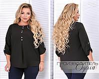 Женская блуза Батал Париж, фото 1