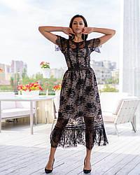 Стильное коктейльное платье миди 4073