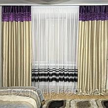 Готовые шторы №395 в зал, спальню