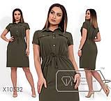Платье-мини прямого кроя с застежкой вдоль лифа, кулиской на талии и прорезными карманами, 2 цвета, фото 2