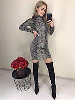 Стильное ангоровое платье-гольф, стильный принт питон, три расцветки (40-46), фото 1