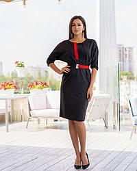 Платье Лили 5017