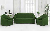 Натяжные чехлы на диван и 2 кресла, Турция, Без оборки