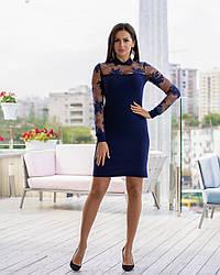 Платье Воротник Гипюр 5016