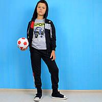 Спортивный костюм для мальчика двухнитка Seagull  размер 8,10,12,14,16 лет