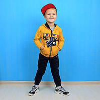 Спортивный костюм для мальчика трехнитка с начесом Black Tuna размер 1,2,3,4,5 лет