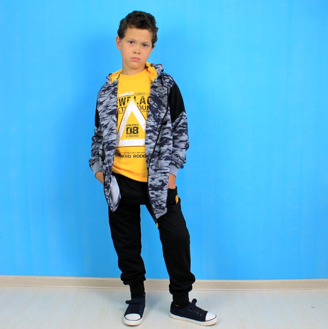 Спортивный костюм для мальчика трехнитка Setty Koop размер 8 лет