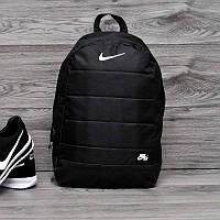 Качественный городской, спортивный рюкзак Nike Air, найк. Черный