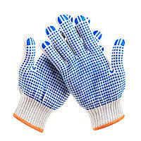 Перчатки рабочие х/б белая с пвх покрытием