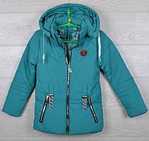 """Куртка подростковая демисезонная """"Fendi реплика"""" для девочек. 7-12 лет (122-152 см). Голубая. Оптом"""