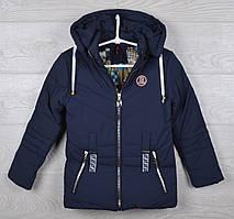 """Куртка подростковая демисезонная """"Fendi реплика"""" для девочек. 7-12 лет (122-152 см). Темно-синяя. Оптом"""