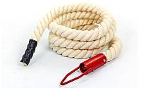 Канат спортивний для лазіння з кріпленням UR (бавовна, l-4,5 м, d-4,5 см)