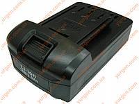 Аккумулятор для шуруповёрта Арсенал ДА-18АМЛ.
