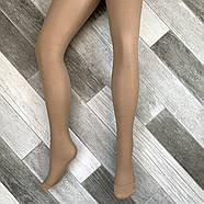 Колготки женские капроновые Айван 40 Den, Украина, бежевые 2 размер, фото 2