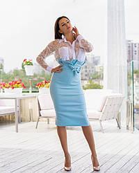 Костюм Юбка Блуза 237/238