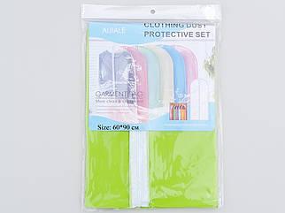 Чехол для хранения одежды плащевка салатового цвета. Размер 60х90 cм