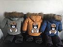 Детский зимний комбинезон на мальчика Панда Размеры 86- 104, фото 4