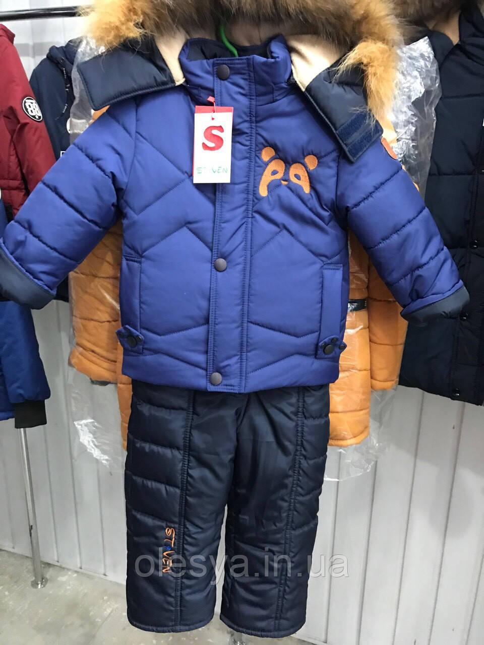 Детский зимний комбинезон на мальчика Панда Размеры 86- 104