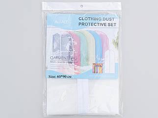 Чехол для хранения одежды плащевка белого цвета. Размер 60х90 cм