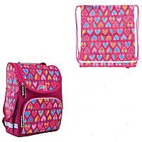 Набор рюкзак школьный каркасный 555920 и сумка 556102 1 Вересня Smart для девочки