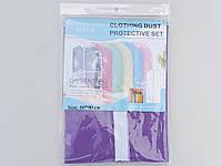 Чехол для хранения одежды плащевка фиолетового цвета. Размер 60х90 cм