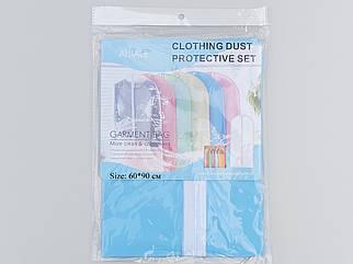 Чехол для хранения одежды плащевка голубого цвета. Размер 60х90 cм