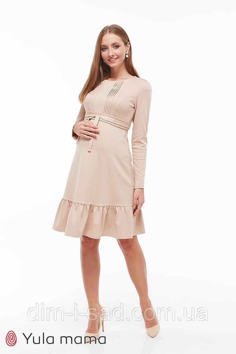Платье трикотажное MICHELLE для кормящих мам от ТМ Юла мама