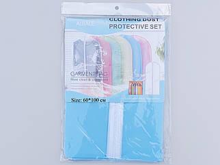 Чехол для хранения одежды плащевка голубого цвета. Размер 60х100 cм