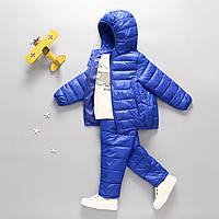 Комплект демисезонный (куртка + штаны) детский, синий Berni