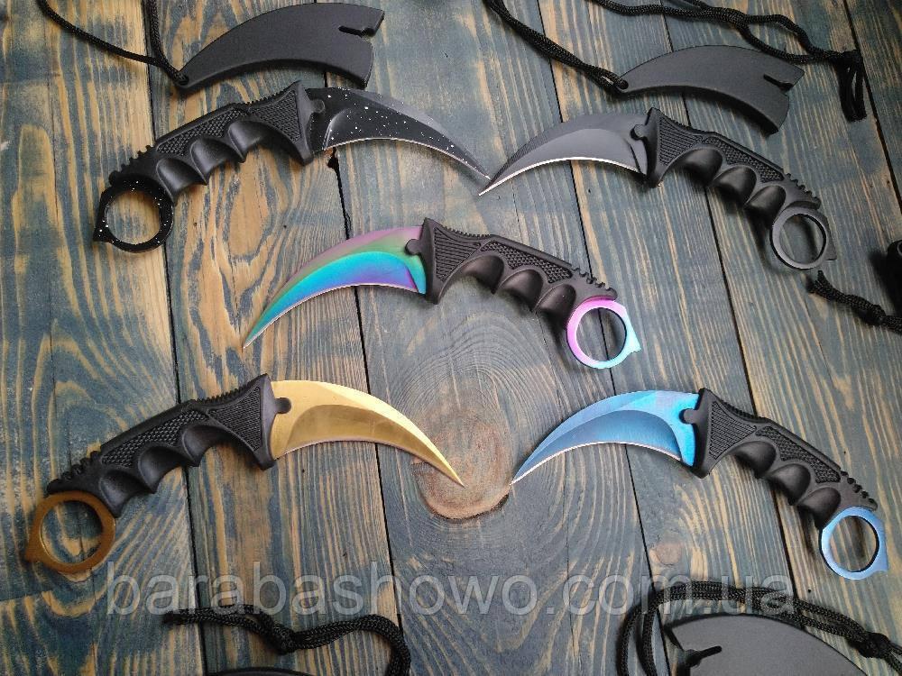 Коллекционный нож керамбит CS GO