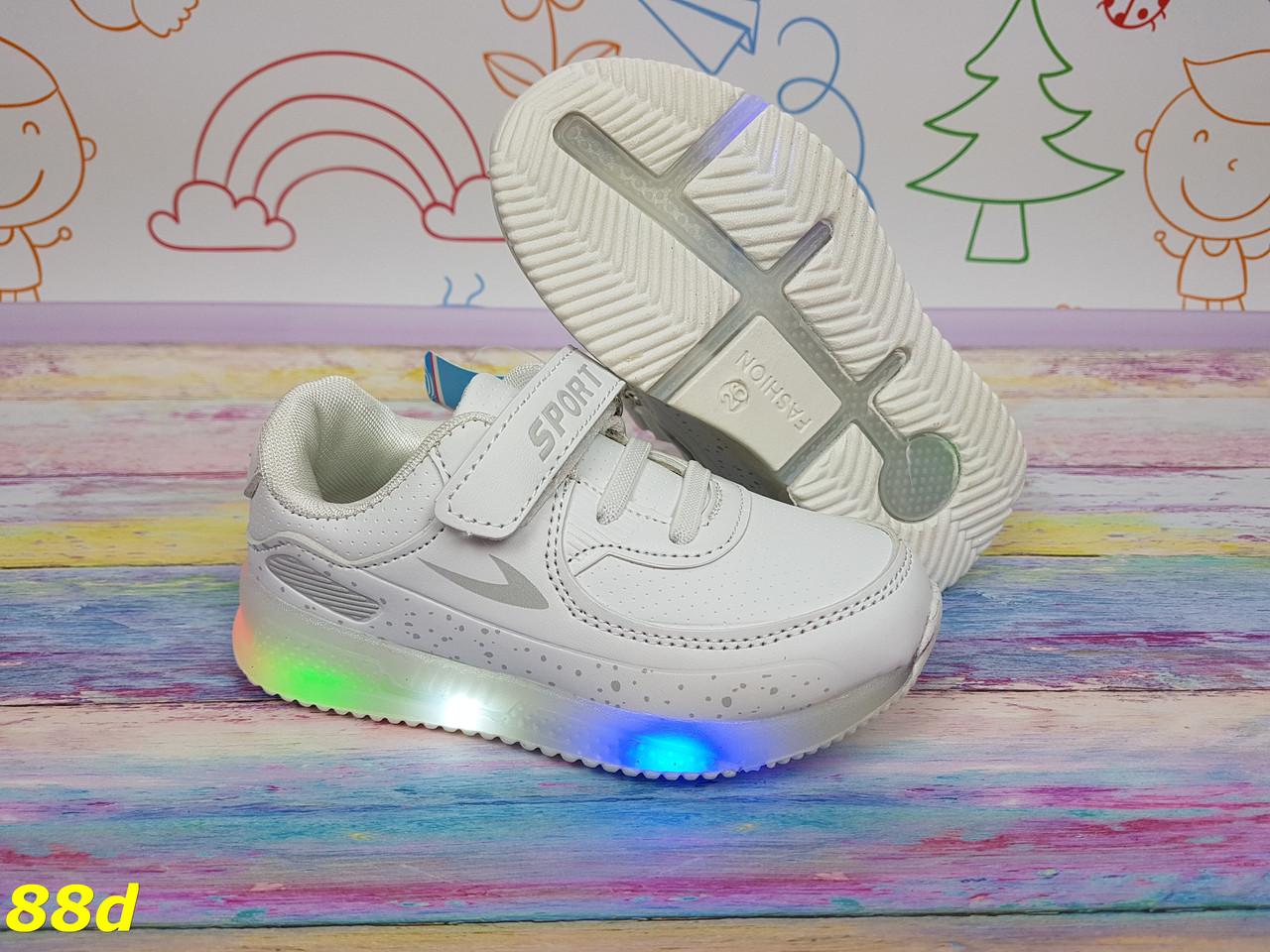 Детские белые кроссовки аирмаксы светящиеся Led подсветка 29р