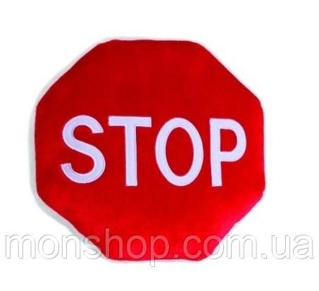 """Подушка Дорожный знак """"STOP"""""""