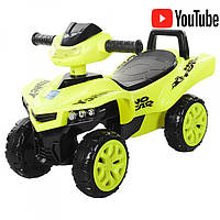 Детская каталка-толокар Квадроцикл Bambi M 3502-6 желтый