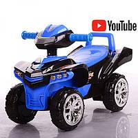 Детская каталка-толокар Квадроцикл Bambi M 3502-2-4 черно-синий