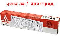 Электроды для сварки чугуна ЦЧ-4 диаметром 3мм
